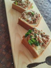 3月10日のレシピ 納豆トースト