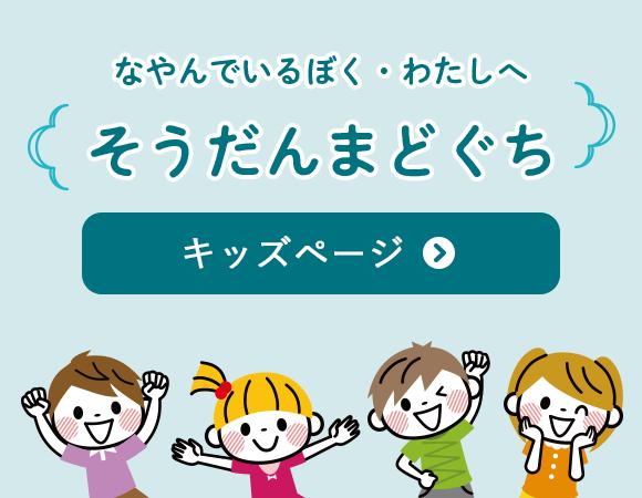 江戸川 区 児童 相談 所